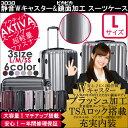 スーツケース キャリーケース キャリーバッグ AKTIVA アクティバ Lサイズ Wキャスター 大型 軽量 ファスナー開閉