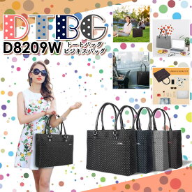 DTBG D8209W ポルカドット ピンドット トートバック ビジネスバッグ ハンドバッグ プールバッグ