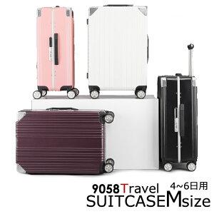 送料無料!スーツケース キャリーケース キャリーバック トランクケース 旅行カバン Wキャスター搭載 Mサイズ(4泊〜7泊)中型 フレームタイプ 人気 新作 マット加工 TSAロック搭載 丈夫 大容