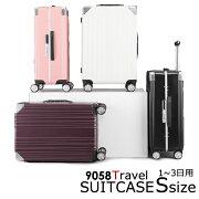 送料無料!スーツケースキャリーケースキャリーバックトランクケース旅行カバンWキャスター搭載Mサイズ(4泊〜7泊)中型フレームタイプ人気新作マット加工TSAロック搭載丈夫大容量おしゃれ