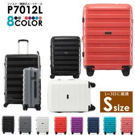 P7012Lスーツケース Sサイズ 小型