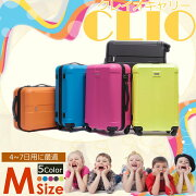 a9あす楽/送料無料_スーツケース!Mサイズ4〜7日用!おしゃれで今人気のカラー!TSAロック搭載で超軽量3.4Kg!安心の1年間のメーカー保証付き!CLIO-M(クレイオ)