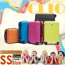 スーツケース 機内持ち込み CLIO-SS [ スーツケース 機内持ち込み キャリーケース キャリーバッグ かわいい 小型 軽量…