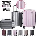 【クーポン利用可能】スーツケース M キャリーケース キャリーバッグ Wキャスター 中型スーツケース 4日 5日 6日 7日 1年間保証 TSA 拡張 超軽量 送料無料 AKTIVA アクティバ ファスナー開閉式スーツケース 備蓄 収納 ケース 箱