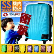 スーツケース、機内持込み可能SSサイズ1〜3日用。HINOMOTO-JAPAN部品使用YKKファスナー超軽量モデル鏡面加工、TSAロック搭載、消臭抗菌の備長炭ネーム安心の1年間保証つき&送料無料