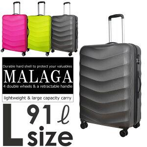 Lサイズ スーツケース キャリーバッグ キャリーケース 7日-14日 大型 Wキャスター suitcase MALAGA L マラガ