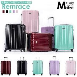 スーツケースキャリーケースキャリーバッグ【送料無料・保証付】超軽量TSA搭載Lサイズ大型7〜14日用に最適REMRACEスーツケース旅行かばんファスナー開閉ジッパーハードケースストッパー付き