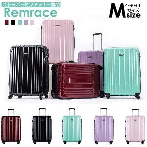 スーツケース キャリーケース キャリーバッグ トランクケース 旅行カバン 旅行かばん ハードケース 超軽量 丈夫 大容量 TSA搭載 Mサイズ 中型(4泊 5泊 6泊 7泊) ファスナー開閉ジッパー ストッ
