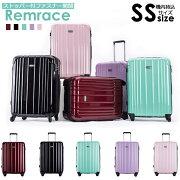 remraceレムレース小型スーツケース
