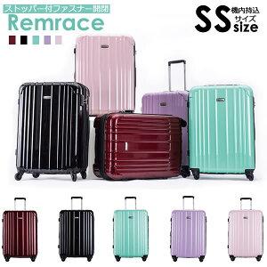 スーツケース 旅行かばん キャリーケース キャリーバッグ トランクケース 旅行カバン 超軽量 丈夫 大容量 TSA搭載 SSサイズ 小型( 1泊 2泊 3泊)ファスナー開閉ジッパー ハードケース ストッパ