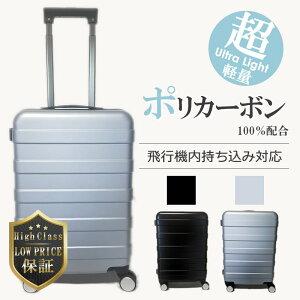 スーツケース 機内込持ち込み Sサイズ キャリーケース キャリーバッグ 超軽量 出張用 かわいい 旅行バック 旅行 かばん 2日 3日 おしゃれ 静音キャスター PC A9225