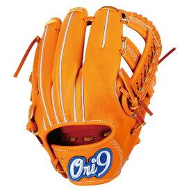 定番品 ORI9 Ori9×MURAMASA クーニンズ 硬式グローブ 内野手 Ori9-004 限定10個!即納可!