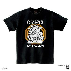 EVANGELION×ジャイアンツ Tシャツ(マスコット)