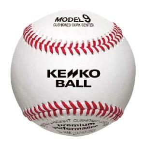 硬式野球練習球 (MODEL9 KSR) 1ダース マシンに適したケプラー糸モデル