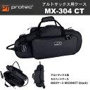 PROTEC(プロテック) アルトサックス用ケース MX-304 CT BLACK 黒 MAXケース セミハードケース