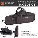 PROTEC(プロテック) テナーサックス用ケース MX-305 CT BLACK 黒 マックスケース セミハードケース