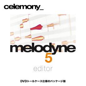 Melodyne 5 Editor(メロダイン5エディター) パッケージ版 日本語PDFマニュアルと解説動画が入った4GBのUSBメモリ付き 国内正規品