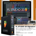 FL STUDIO 20 Signature / FLスタジオ 20シグネチャー / IMAGE LINE SOFTWARE / 基本エディションであるProducerにさらにパワフルな7種…