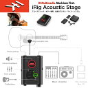 IK MULTIMEDIA / iRig Acoustic Stage (iリグ アコースティック ステージ) / IIK Multimedia社のアコースティックギター専用デジタルマ…