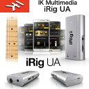 IK MULTIMEDIA iRig UA (アイリグUA) Androidスマートフォンやタブレットで、極限までレイテンシーを抑えた高品位なデジタル録音 送料…