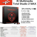 IKMULTIMEDIA|TotalStudio2MAXマックスグレード版/IKマルチメディアトータルスタジオ2マックス国内正規品送料無料