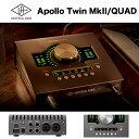 APOLLO TWIN MKII/QUAD(アポロツイン マーク2)  Universal Audio   オーディオインターフェース 24ビット/192 kHz アナログ2イン/6ア…