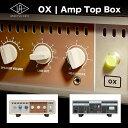 Universal Audio OX | ユニバーサルオーディオ オックス|チューブギターアンプが本来持つサウンドを小さな音量でも実現できるリアクテ…