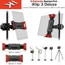 iKlip3 Deluxe | iクリップ3 ブラケットとマイクスタンド用マウントホルダー、三脚用マウントホルダー及びUNC アダプターとのセット …