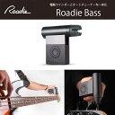 Roadie Bass ローディーベース ベース、ギター、ウクレレ、マンドリン対応チューナー 電動ワインダーとオートチューナーを一体化 振…