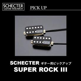 SCHECTER SUPER ROCK III SR-3n,3b シェクター ギター用 ピックアップ ハムバッカー スーパーロック3 送料無料