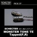 SCHECTER MONSTER TONE TE / Non Taped(F) シェクター ギター用 ピックアップ モンスタートーンTE ノンタップ フロント 送料無料