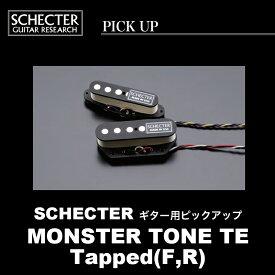 SCHECTER MONSTER TONE TE / Taped(F,R) シェクター ギター用 ピックアップ モンスタートーンTE タップ フロント/リア 送料無料