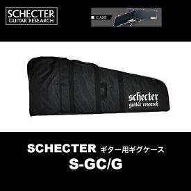 SCHECTER シェクター ギター用 ギグケース S-GC/G 送料無料