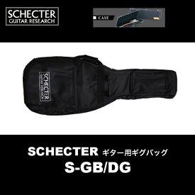 SCHECTER シェクター ギター用 ギグバッグ S-GB/DG 送料無料