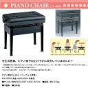 ピアノ椅子 E-565( ツーウェイ昇降) 小さなお子さんから大人まで。簡単に高さが変えられます! メモリーチェア 送料無料 ピアノイス