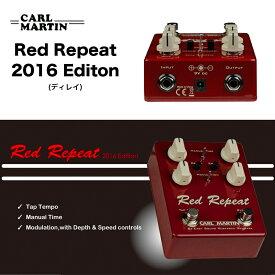 Carl Martin Red Repeat 2016 Editon / カール・マーチン レッドリピート 2016エディション ディレイ コンパクト エフェクター 送料無料
