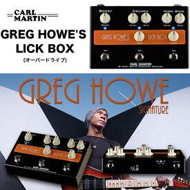 Carl Martin (カール・マーチン) グレッグ・ハウ シグネチャーモデル オーバードライブ GREG HOWE'S LICK BOX / 歪み コンパクト エフェクター 送料無料