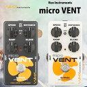 Neo Instruments | micro VENT 122(マイクロヴェント122) / micro VENT 16(マイクロヴェント16) ロータリースピーカーのサウンドを…