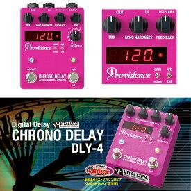 Providence CHRONO DELAY DLY-4 / プロヴィデンス クロノディレイ DLY4 エフェクター ディレイ 送料無料