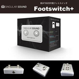Singular Sound シンギュラーサウンド | Footswitch+(フットスイッチプラス) BeatBuddyの機能を拡張するフットスイッチ 国内正規品