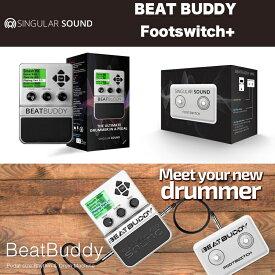 Singular Sound シンギュラーサウンド |BeatBuddy/Footswitch+ バンドル(ビートバディ/フットスイッチプラスバンドル) 国内正規品 送料無料