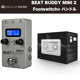 Singular Sound シンギュラーサウンド | BeatBuddy MINI 2/Footswitch+ バンドル(ビートバディミニツー/フットスイッチプラスバンドル) 国内正規品 送料無料