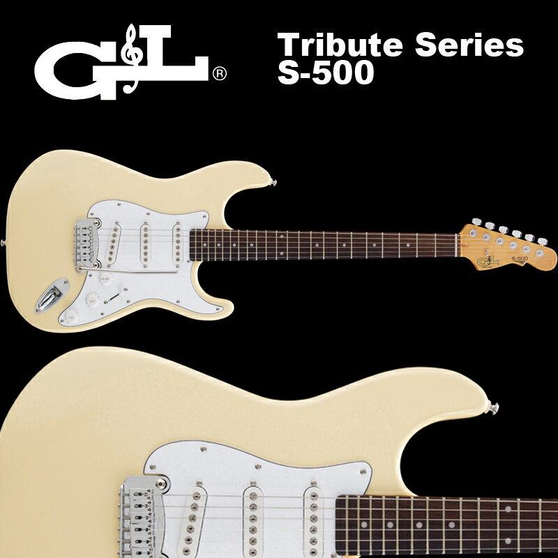 G&L Tribute Series / S-500 Vintage White / トリビュート S500 ヴィンテージ ホワイト ストラト 国内正規品 送料無料