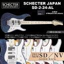 シェクター SCHECTER JAPAN / SD-2-24-AL STBK ローズウッド指板 シースルーブラック(黒) | シェクター・ジャパン SDシリーズ...