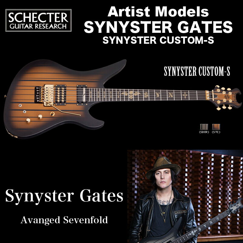 シェクター SCHECTER / SYNYSTER CUSTOM-S SGB |AD-A7X-SS-CTM/SN2| Synyster Gates (Avanged Sevenfold) サテンゴールドバースト 送料無料