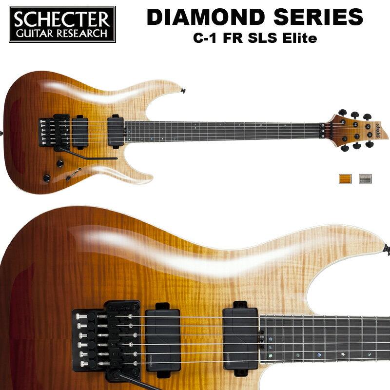 シェクター SCHECTER / C-1 FR SLS Elite | AD-C-1-FR-SLS-EL | C1 フロイドローズ SLSエリート アンティーク フェイド バースト ダイヤモンドシリーズ 送料無料