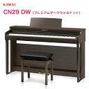 KAWAI 電子ピアノ CN29 プレミアムダークウォルナット調仕上げ 白 (CN29DW) / カワイ デジタルピアノ CN-29 / タッチ・音・機能にこ…