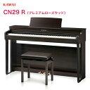 KAWAI 電子ピアノ CN29 プレミアムローズウッド調仕上げ (CN29R) / カワイ デジタルピアノ CN-29 / タッチ・音・機能にこだわったベ…