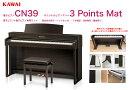 rKAWAI電子ピアノCN39プレミアムローズウッド調仕上げ(CN39R)/カワイデジタルピアノCN-39/タッチ・音・機能にこだわったベーシックモデル配送設置無料
