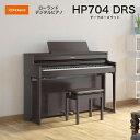 ローランド HP704 DRS / roland 電子ピアノ デジタルピアノ HP-704 ダークローズウッド (Dark Rosewood) ヘッドホン・専用高低自在…